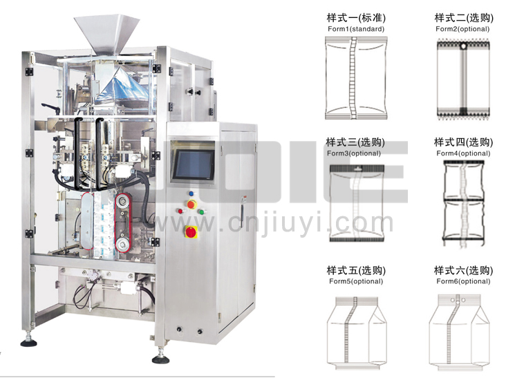 JEV Series large vertical packaging machine