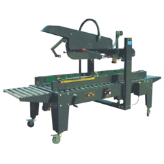 JE-CS22  SIDES DRIVING UP-AND-DOWN SEALING AUTO FLAP CARTON SEALER
